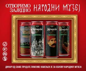 Zajecarsko pivo